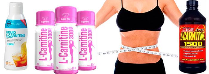 L-карнитин для похудения как принимать